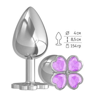 Серебристая анальная пробка-клевер с сиреневым кристаллом - 9,5 см.
