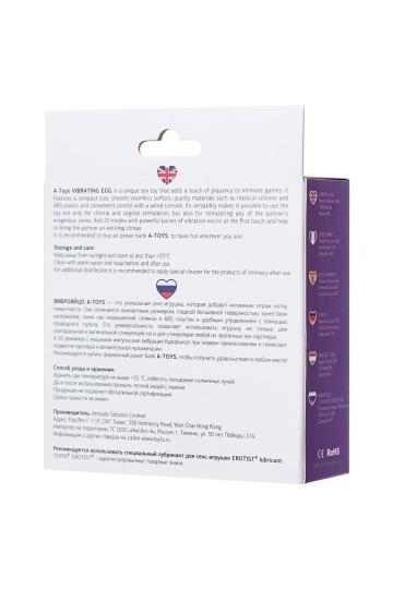Фиолетовое узенькое виброяйцо с пультом управления A-Toys Cony, работающее от USB