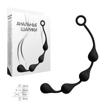 Чёрная анальная цепочка из 4 каплевидных шариков - 34 см.