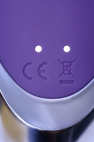 Фиолетовый вибромассажер Satisfyer Purple Pleasure