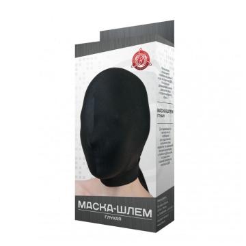 Черная маска-шлем без прорезей