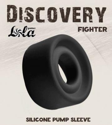 Черная сменная насадка для вакуумной помпы Fighter