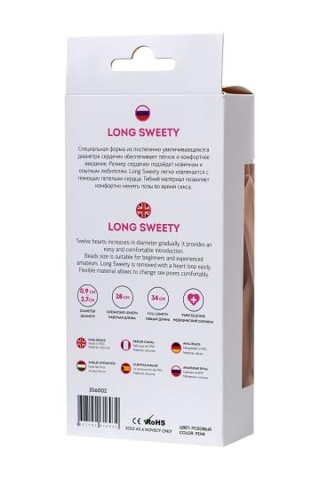 Розовая силиконовая анальная цепочка Long Sweety - 34 см.