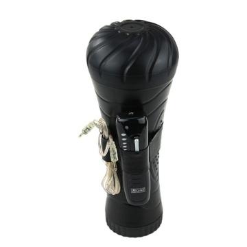 Мастурбатор-ротик в тубе с 7 уровнями вибрации и выносным пультом