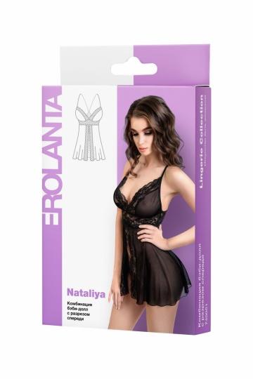 Комбинация бэби-долл с разрезом спереди Nataliya