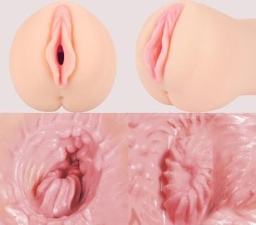 Телесный вибромастурбатор-вагина с рельефом EMILY AUTO