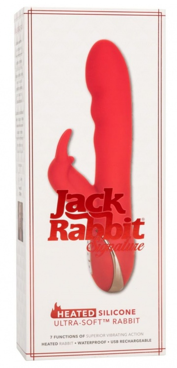 Красный вибромассажер-кролик с функцией нагрева Heated Silicone Ultra-Soft Rabbit - 21,5 см.