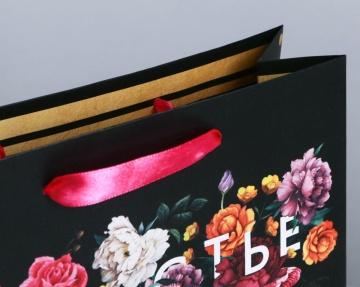 """Подарочный пакет """"Счастье в мелочах"""" - 18 х 23 см."""