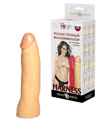 Насадка-фаллоимитатор для трусиков с плугом Харнесс №3 - 17 см.
