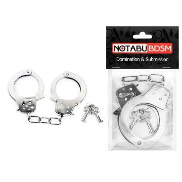 Серебристые металлические наручники на сцепке с ключиками