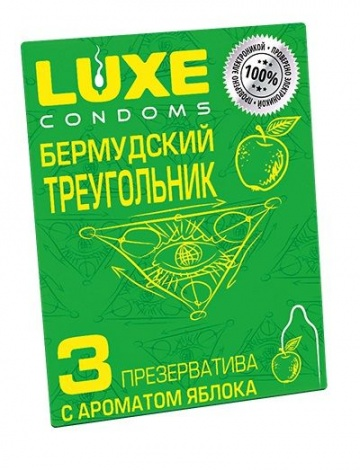 """Презервативы Luxe """"Бермудский треугольник"""" с яблочным ароматом - 3 шт."""
