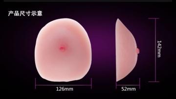 Накладка-грудь