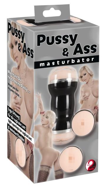 Двусторонний мастурбатор - вагина и анус