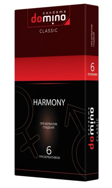 Гладкие презервативы DOMINO Classic Harmony - 6 шт.