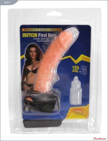 Универсальный телесный страпон с мини-вагиной и вибрацией - 19,5 см.