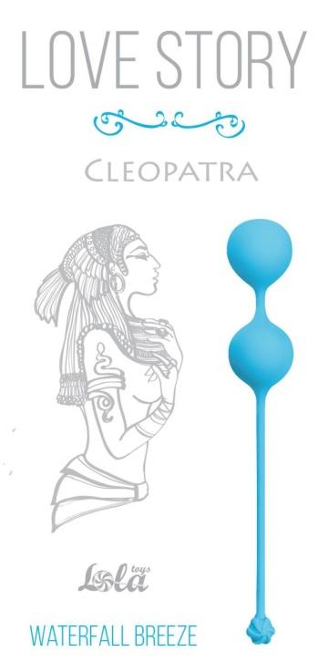 Голубые вагинальные шарики Cleopatra Waterfall Breeze
