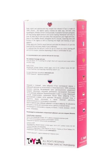 Розово-белое виброяйцо с пультом ДУ