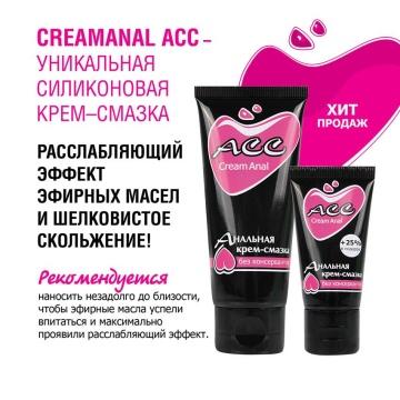 Анальная крем-смазка Creamanal АСС - 95 гр.