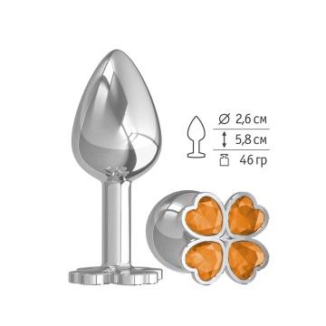 Серебристая анальная втулка с клевером из оранжевых кристаллов - 7 см.